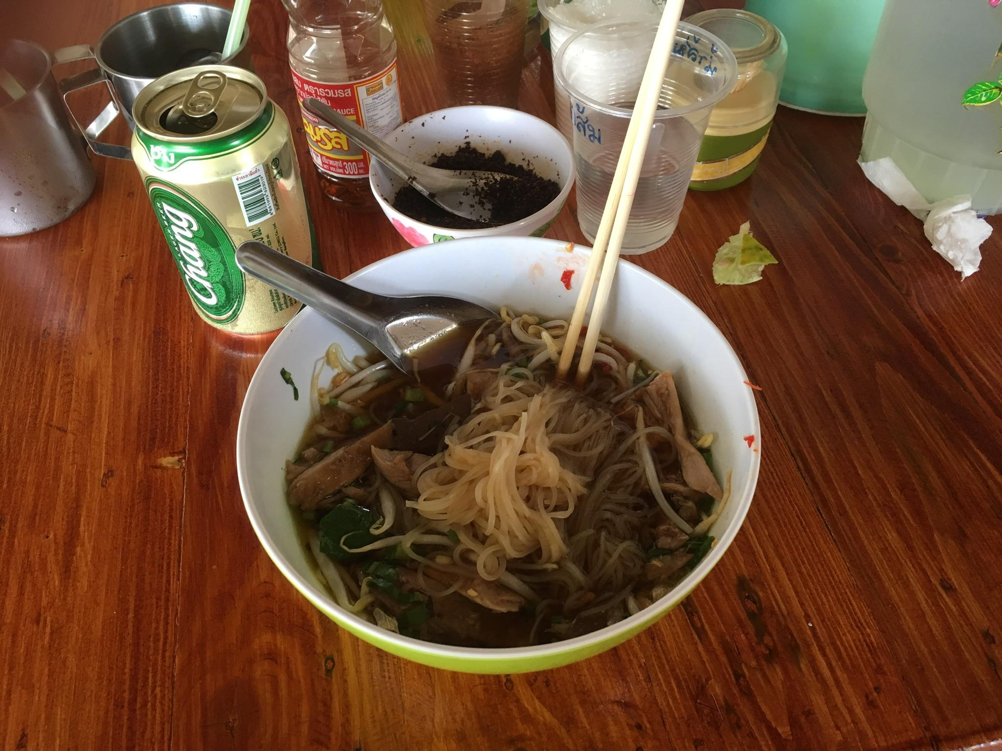 13- Soupe Asiatique
