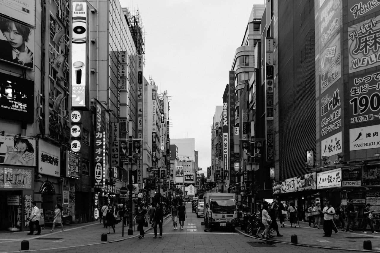 50 Démesure et frénésie japonaise